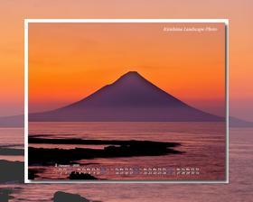 姉妹サイトの霧島風景写真壁紙館トップページが別窓で開きます