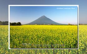 壁紙姉妹サイト「霧島風景写真壁紙館」